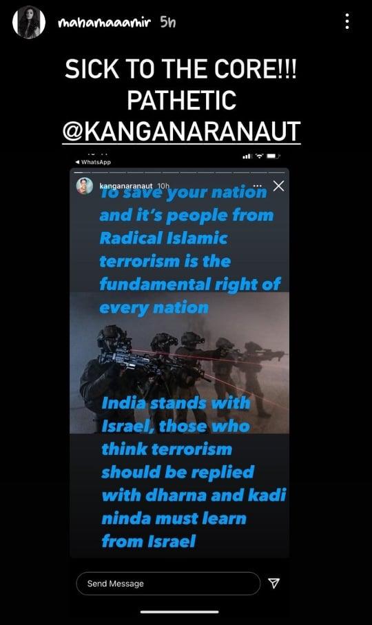 Celebrities React To Kangna Ranaut's Recent Statement