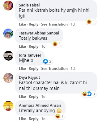"""People Are Not Happy With Mani's Acting In """"Chupke Chupke"""""""