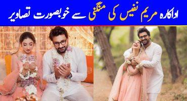 Actress Mariyam Nafees Got Engaged