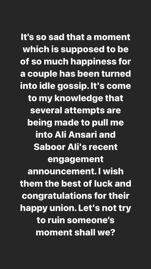 Mashal Khan Has A Message For Saboor Aly And Ali Ansari