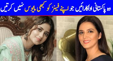 Talented Pakistani Actresses Who Never Disappoint Their Fans