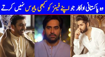 Talented Pakistani Male Actors Who Never Disappoint Their Fans