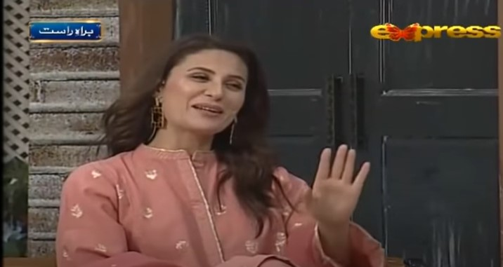 Nausheen Shah Mocked Aamir Liaquat Hussain During Live Show
