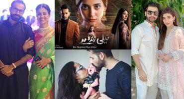 """Neeli Zinda Hai"" Cast In Real Life"