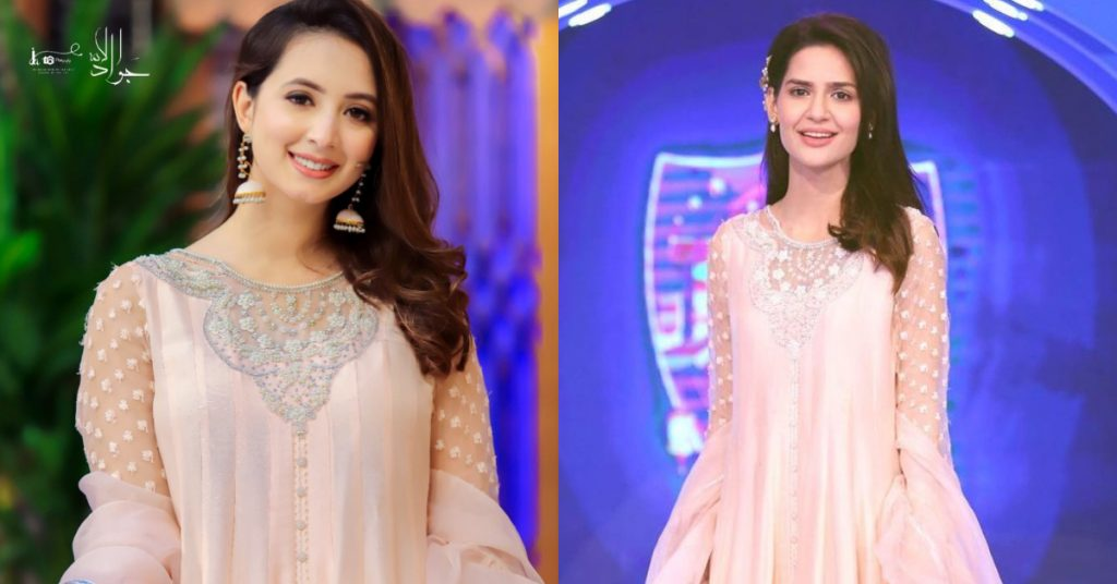Top Pakistani Celebrities Spotted In Same Dresses