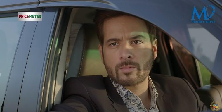 "Drama Serial ""Qarar"" Last Episode - Public Reaction"
