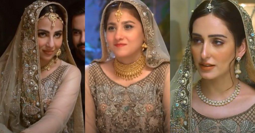 Heroines Wearing Same Bridal Dress In Geo Entertainment's Dramas