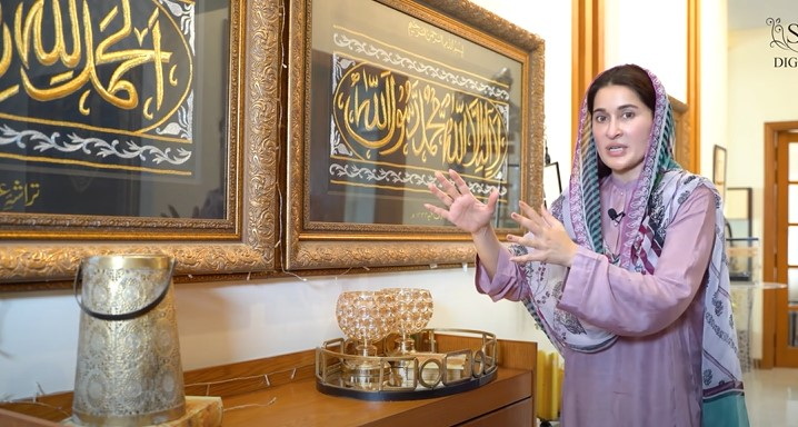 Shaista Lodhi Showing The Tabarrukaat Of Khana e Kaaba And Roza Rasool (S.A.W) In Her House