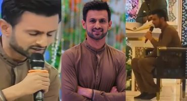 Shoaib Malik Reciting Beautiful Naat On The Set Of Shan-e-Ramazan
