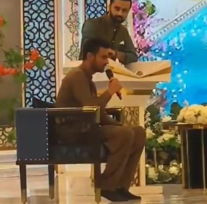 Shoaib Malik Reciting Beautiful Naat On The Set Of Shan-e-Ramazan