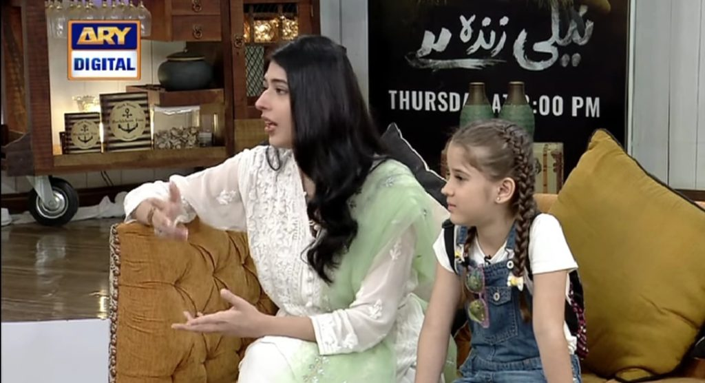 Why Sonia Mishal Did Neeli Zinda Hay