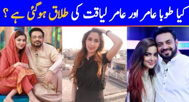 Haniya Khan Claims Tuba Aamir And Aamir Liaquat Are Divorced