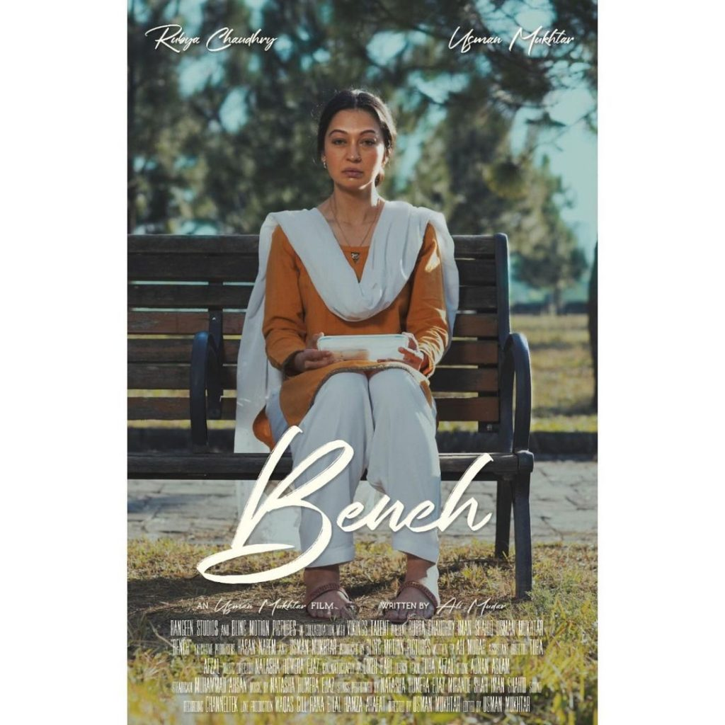 """Usman Mukhtar Delays The Release Of His Short Film """"Bench"""""""