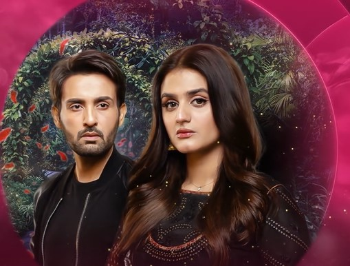"""Melodious OST Of """"Yun Tu Hai Pyar Bohut"""" Is All Set To Impress The Audience"""