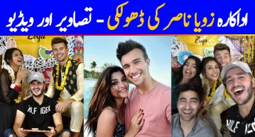 Zoya Nasir's Surprise Dholki Arranged By Shahveer Jaffery
