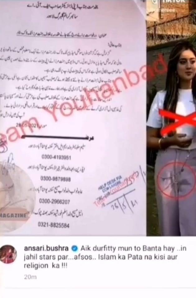 Jannat Mirza Accused Of Disrespecting Christian Cross
