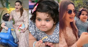 Adorable Pictures Of Aiman Khan's Daughter Amal Muneeb