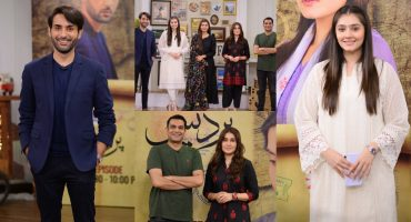 """Cast Of Drama Serial """"Pardes"""" In Good Morning Pakistan"""