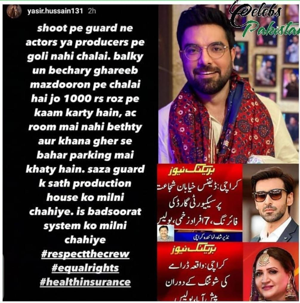 Reports Of Firing On Sami Khan's Drama Set