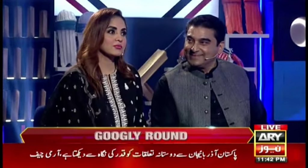 Nadia Khan's Hilarious Mimicry Of Meera In Recent Show