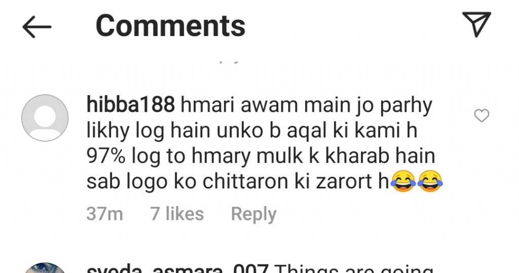 Rabia Anum Calls Out Iman Ali On Her Recent Statement