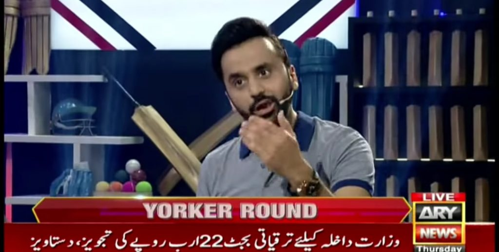 Ali Rehman Khan Opens Up About His Viral Video