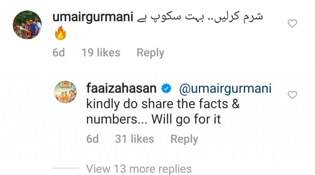 Faiza Hassan Replies To Hate Comments