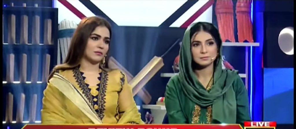 Humaima Malik & Dua Malik Taunt Mohsin Abbas Haider
