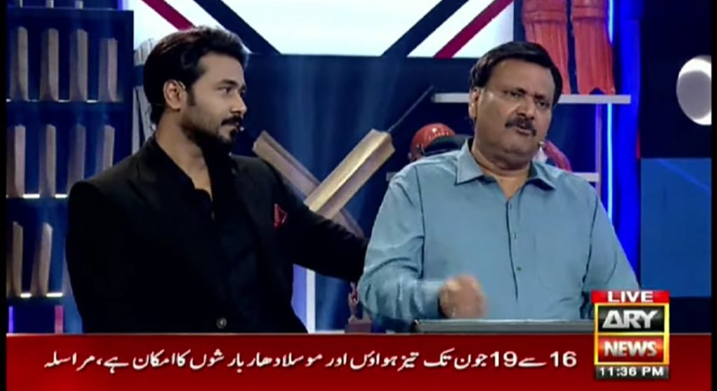 Ali Abbas Urges State To Recognize His Grand Father Inayat Hussain Bhatti