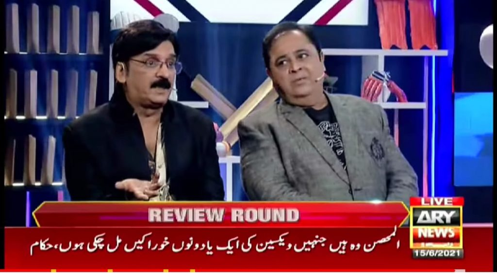 Rauf Lala Opens Up About His Conflict With Nadia Khan