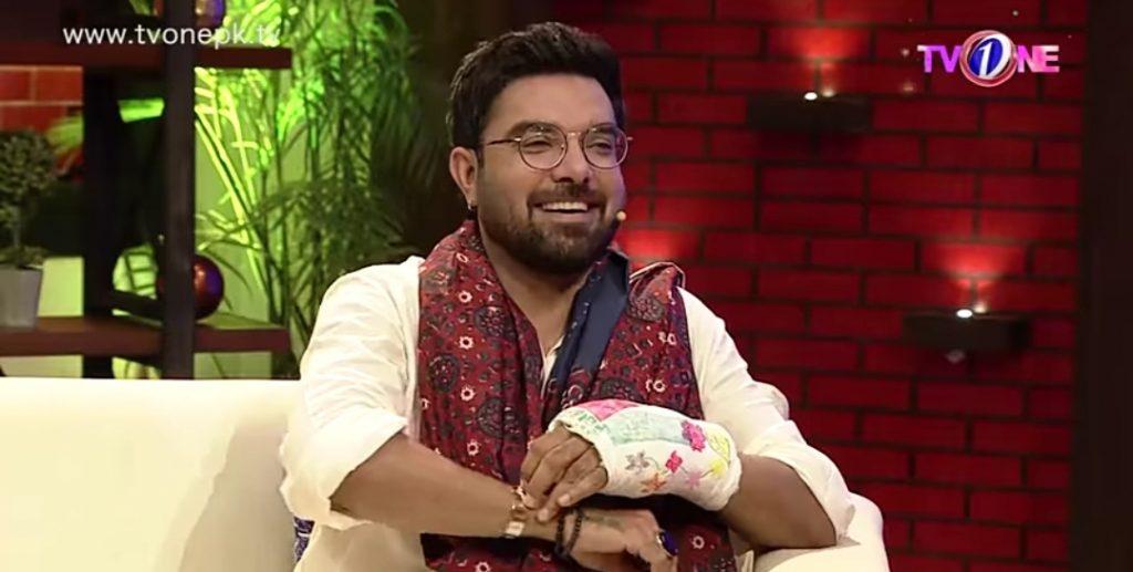 Yasir Hussain's Recent Take On Nausheen Shah As An Actor