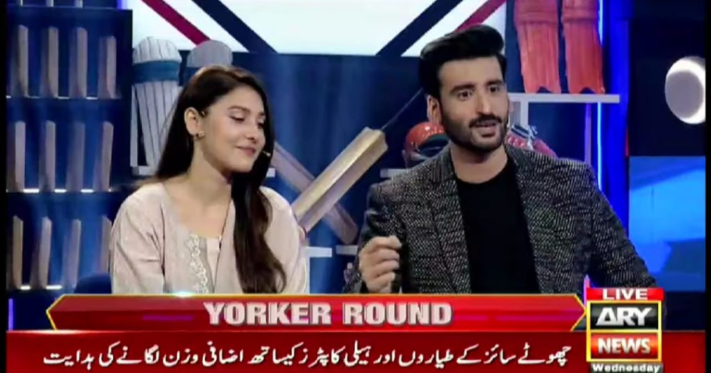 Agha Ali's Opinion About Love Impresses Fans