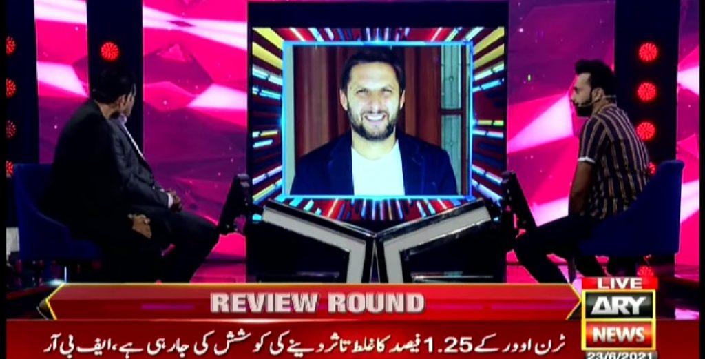 Younis Khan Has An Advice For Shahid Afridi