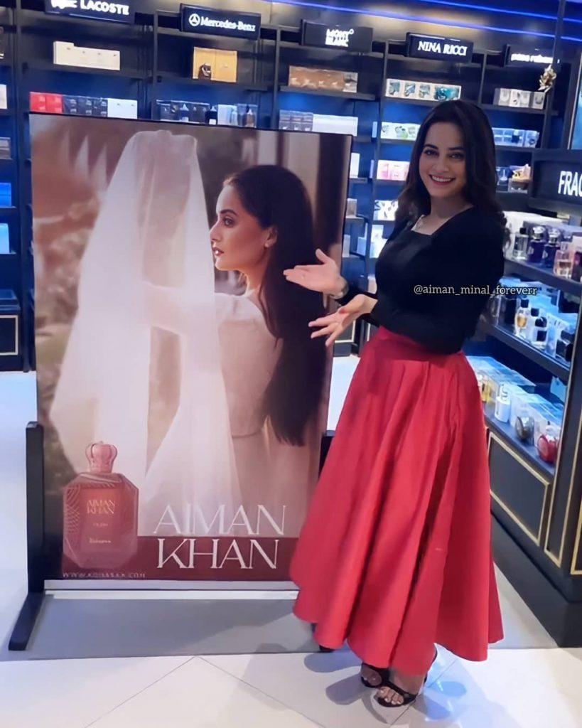 Kohasaa Featuring Aiman Khan - Launch Event