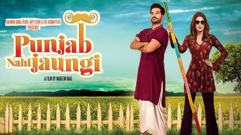 Why Iman Ali Refused 4 Big Films