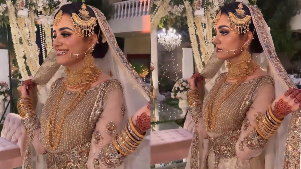 Actress Kompal Iqbal Nikkah Pictures