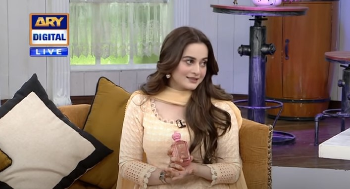 People Can't Help Laughing At Aiman Khan's Statement