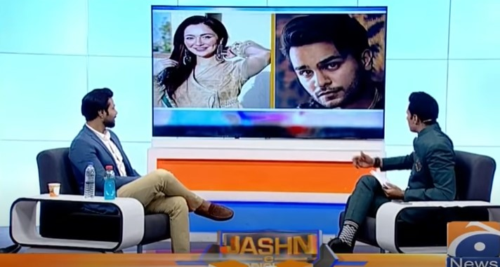 Hania Aamir & Asim Azhar - On Which Side Is Ali Abbas