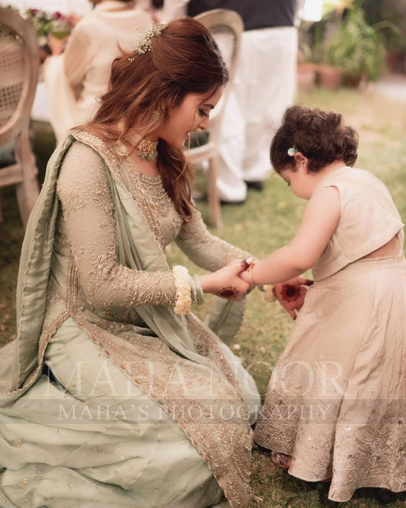 Amal Muneeb's Adorable Pictures From Minal Khan's Engagement