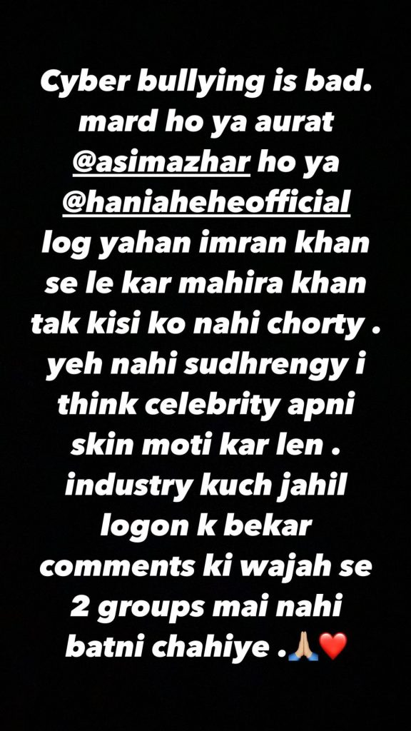 Pakistani Celebrities Showing Their Support For Asim Azhar