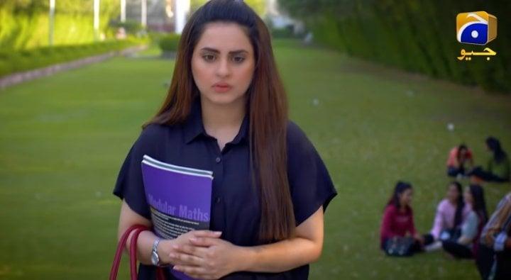 Teaser Of Drama Serial Bechaari Qudsia starring Fatima Effendi And Bilal Qureshi