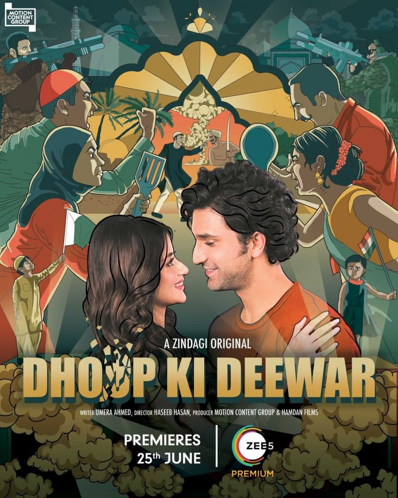 """First Poster Of Web Series """"Dhoop Ki Deewar"""" Is Out Now"""