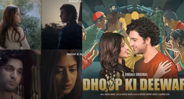 Dhoop Ki Deewar Heart Touching OST Is Out Now