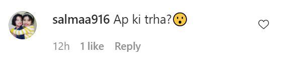 Public Reaction On Ghana Ali's Recent Comment