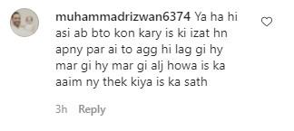 Hania Aamir Making Fun Of Asim Azhar On Insta Live