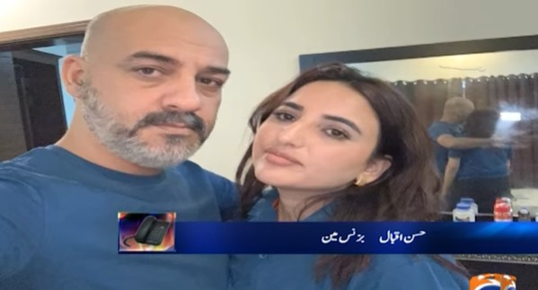 Whose Hand Was In The Picture Shared By Hareem Shah - Mystery Solved