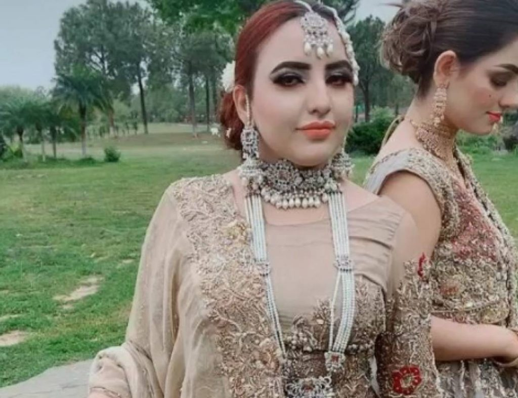 Hareem Shah Confirmed The News Of Her Marriage With A Politician
