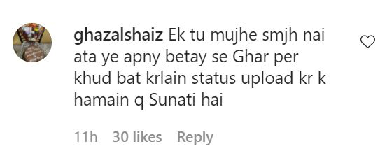 People Criticize Hira Mani For Asking Her Son To Cheat