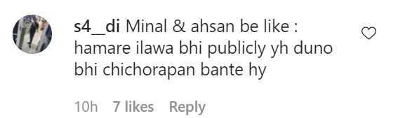 Hira Mani Receives Immense Criticism On Her Latest Picture