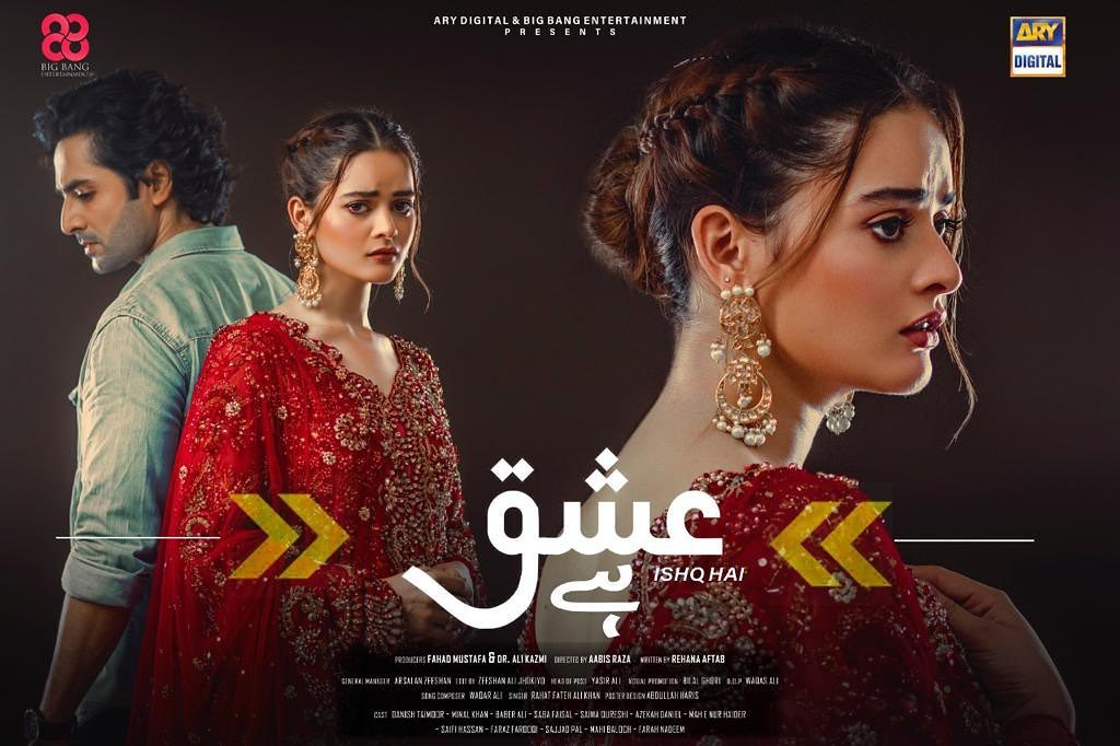 Heart Touching OST Of Ishq Hai Is Out Now